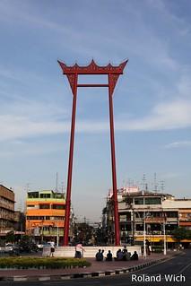 Bangkok - Giant Swing