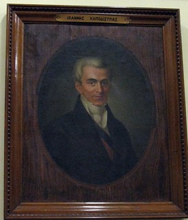 Obraz Ioannis Kapodistrias. museum painting hellas parliament athens greece national 100views historical 50views 1821 ελλάδα stadiou αθήνα παλιά μουσείο βουλή επανάσταση nationalhistoricalmuseum εθνικό ζωγραφιά σταδίου εθνικόιστορικόμουσείο ιστορικό address:city=athens address:country=greece osm:way=23183539