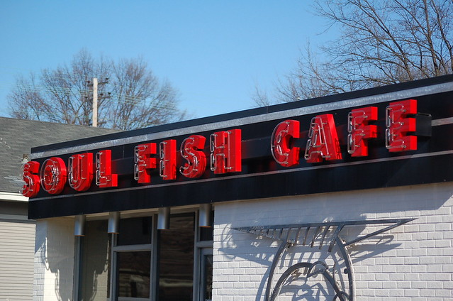 Soul fish cafe soul fish cafe in cooper young memphis for Soul fish cafe