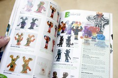 An Encyclopedia of Kaiju - Super 7