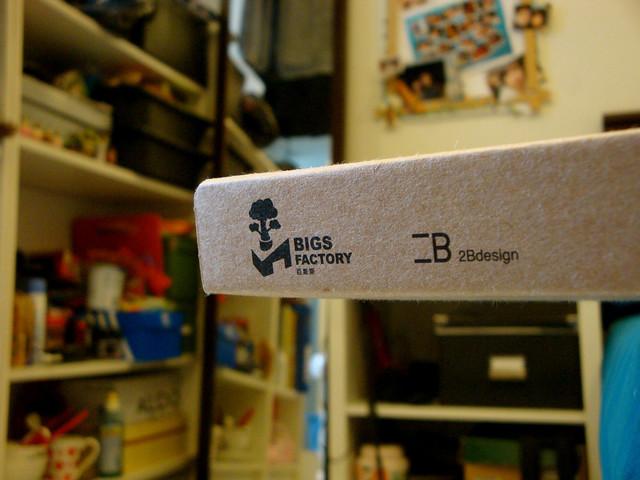 hypo 紙盒的底部設計