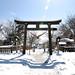 Nasu Kogen - Winter 14