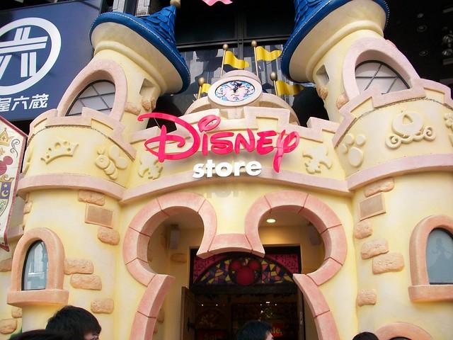 Disney Store Shibuya