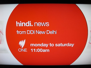 THE NEWS FROM INDIA ON SBS.COM.AU