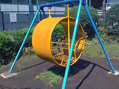 outdoor play equipment, city, public space, playground,