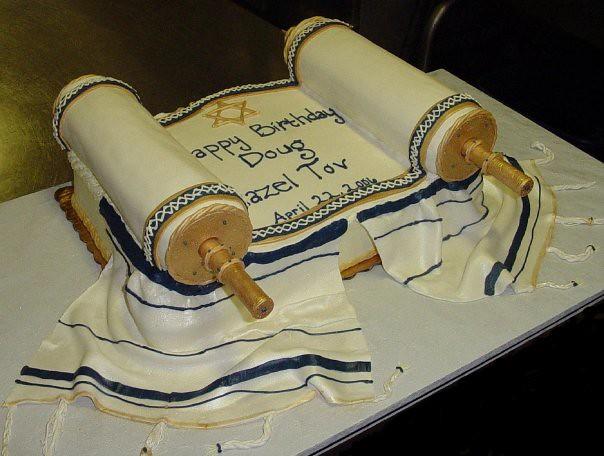 Torah Cake Pan
