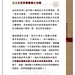HK-Gonpo-book-1_Page_38