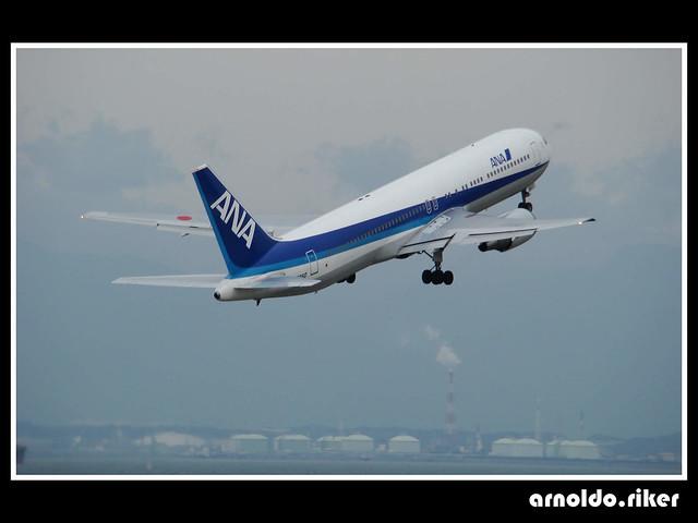 Aeroporto Nagoya : Photo
