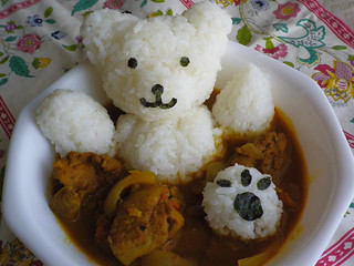 bear in the chicken curry soup bath