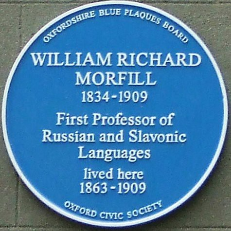 Photo of William Morfill blue plaque