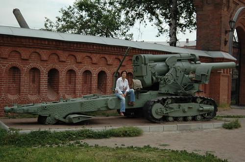 Rusia 004