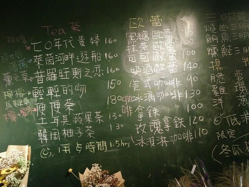 嘉義x風箏旅人|乾燥花天堂x下午茶/鬆餅/背包旅社