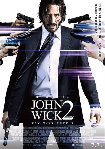 映画『ジョン・ウィック:チャプター2』©2017 Summit Entertainment, LLC. All Rights Reserved. ©Niko Tavernise