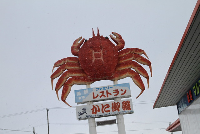 Photo:IMG_2716 By ken8303