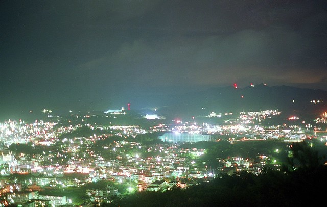 Nago City at Night