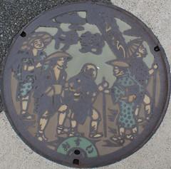 Japan2010-38-005