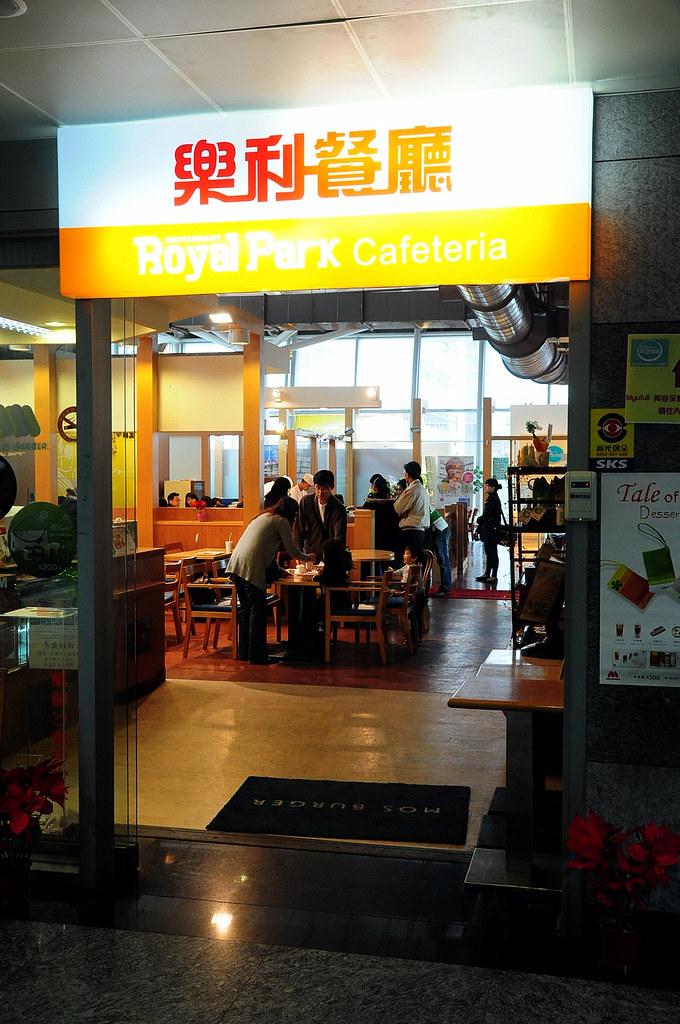 小高玉-樂利餐廳入口