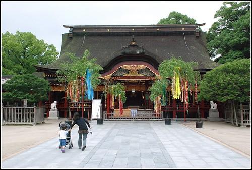 太宰府天満宮, 福岡県 (Dazaifu Tenman-gu, Fukuoka-ken) - 無料写真検索fotoq