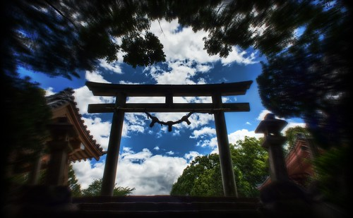 Porte du Ciel : Entrée d'un sanctuaire shintô