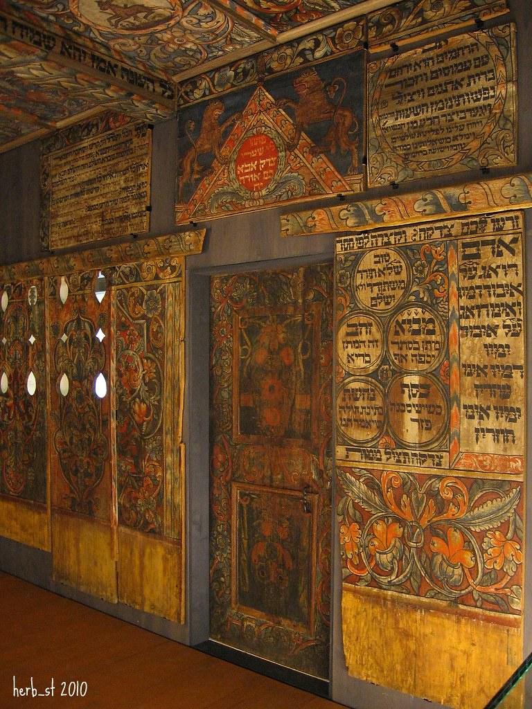 Unterlimpurger Synagoge Vertäfelung Detail Im Hällisch F Flickr