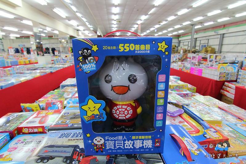 宜蘭玩具特賣2 125