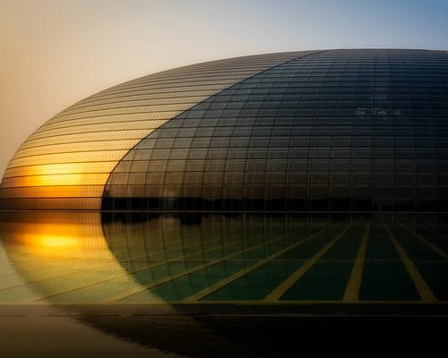 dawn beijing buildings reflections sunrise china travel architechture cn