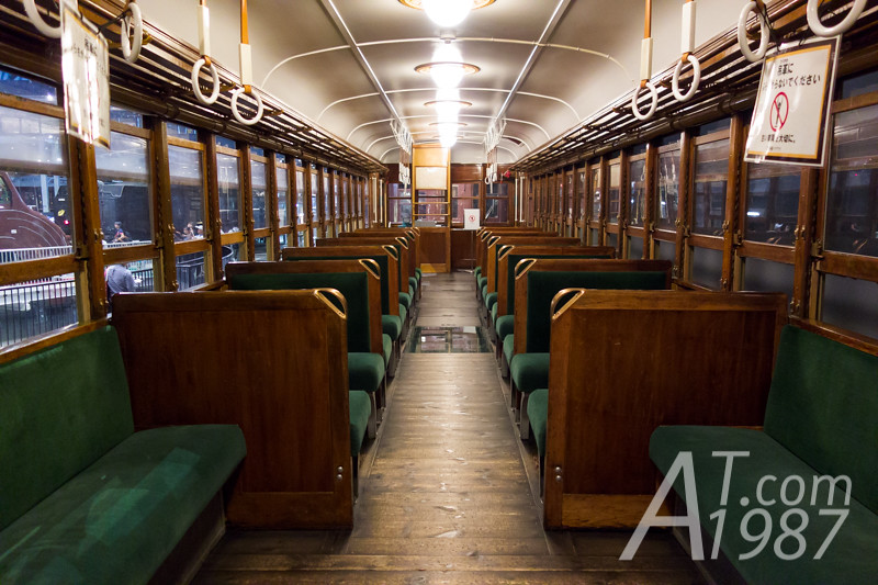 THE RAILWAY MUSEUM - Class Kiha 41300 Railcar