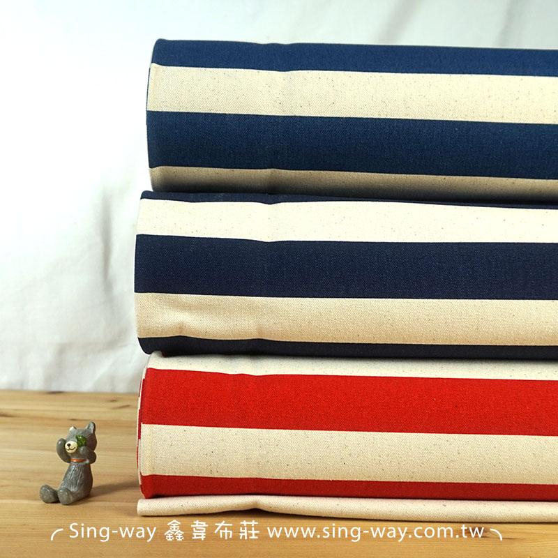 原-簡約條紋 無印簡約 厚質純棉帆布 酒袋布 橫線條  手工藝DIy拼布布料 CA790070