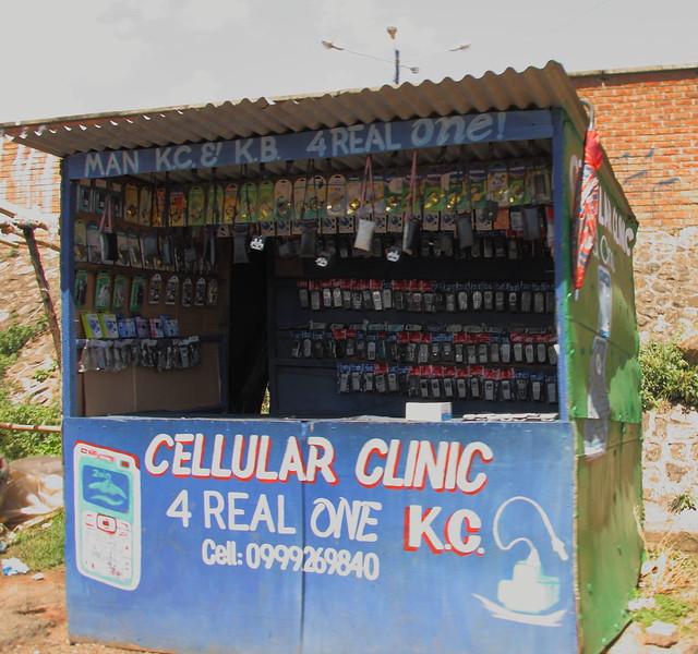 cellular_clinic