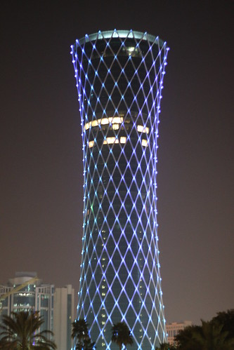 QIPCO Office Tower at Night - TravellingMiles
