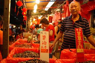 2010 Chinese New Year Chinatown 16
