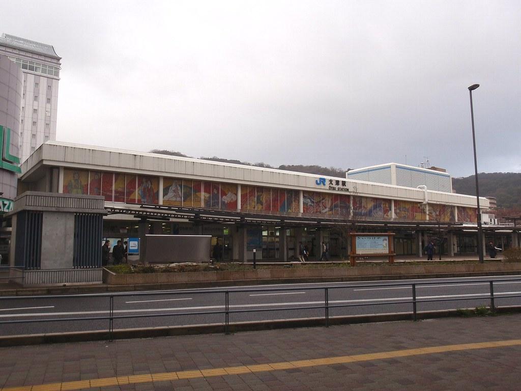 Otsu Station, Shiga
