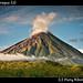 Volcan Ometepe, Nicaragua (2)