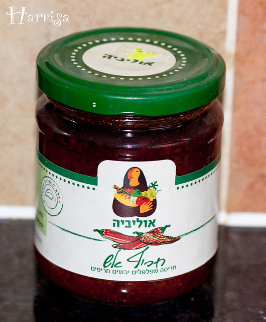 Georgina Ingham | Culinary Travels Harrisa Paste from Israel