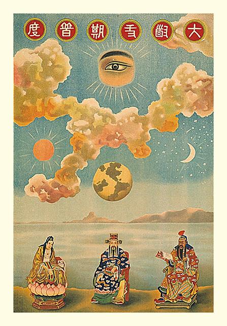 La grande religion des trois diffusions - vers 1930