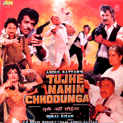 LP cover - Bollywood - Tuhje Nahin Chhodunga (1991)
