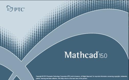 download PTC MathCAD v15.0 M045 Multilanguage full crack