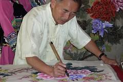 Yunnan 2008 - Indigo Batik and Painting