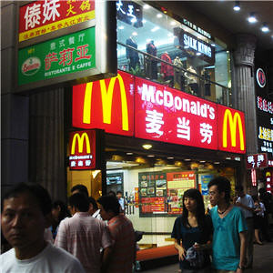 mcdonald s fdi in china Foreign direct investment into china increased 23 percent year-on-year to usd 818 billion (cny 5604 billion) in january to august of 2018 in august alone, fdi into china increased 19 percent from a year earlier to cny 6372 billion foreign direct investment in china averaged 43538 usd hml from 1997 until 2018, reaching an all time high of 131035 usd hml in december of 2017 and a record.