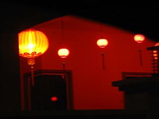 IMG_9319 Chinese New Year Lanterns 2010