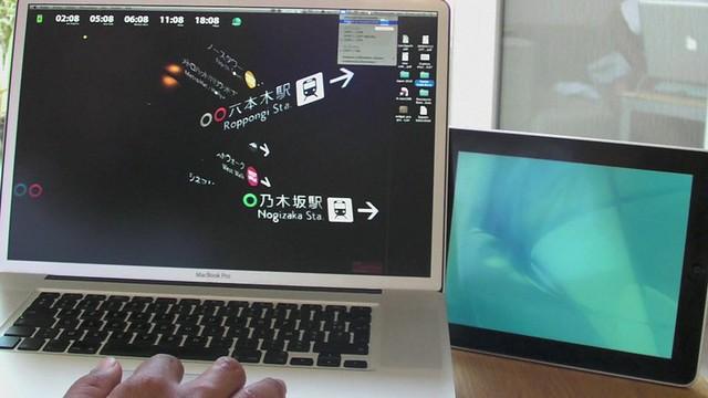 AirDisplay recopie vidéo