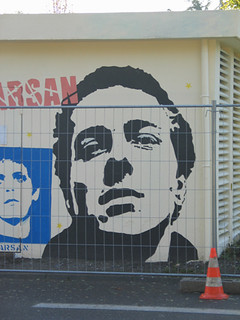 Joe Strummer in Mont de Marsan
