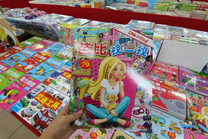 宜蘭玩具特賣2 094