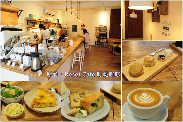 reset_cafe