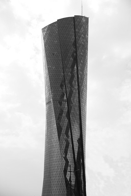 Al Bidda Tower (I)