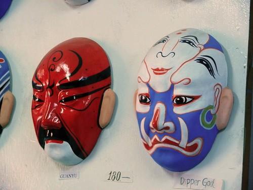 Mask Tattoos