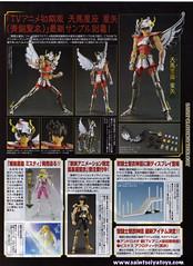 [Imagens] Shiryu V2 Power of Gold 5123536644_5e1a8bbbe5_m