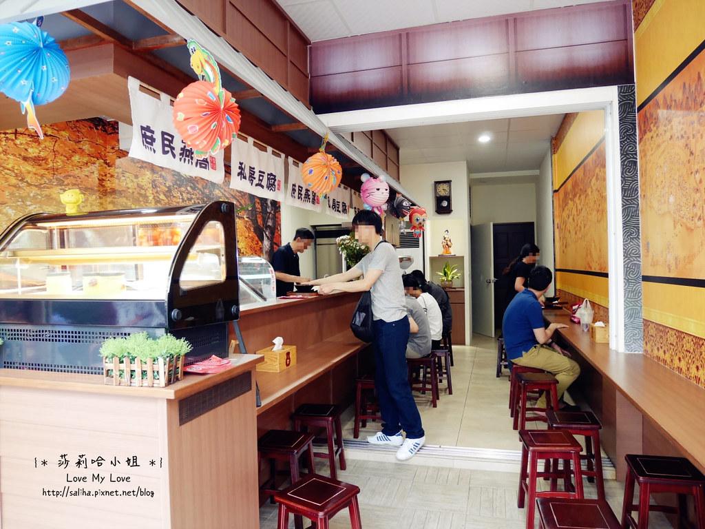台中西區綠光計畫范特喜文創聚落91番甜品 (3)