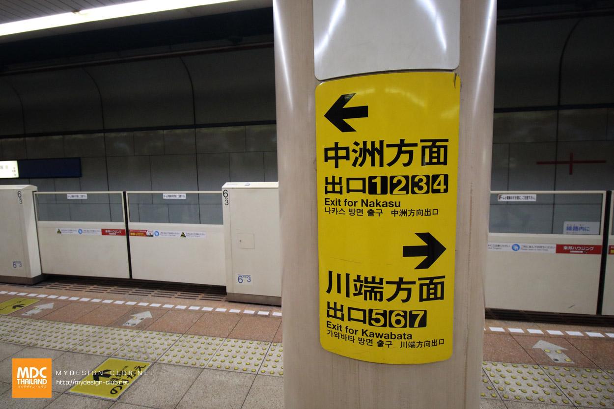 MDC-Japan2017-0619