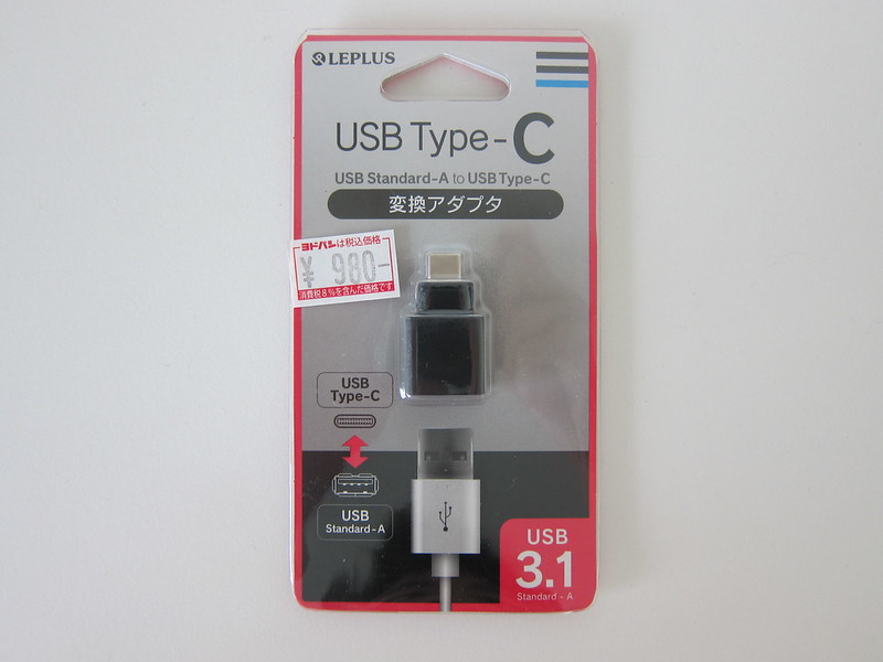 Leplus USB-C to USB-A Adapter - Packaging Front